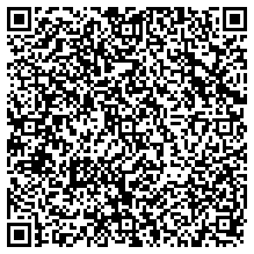 QR-код с контактной информацией организации ХЛЕБОПРИЕМНОЕ ПРИАРГУНСКОЕ ПРЕДПРИЯТИЕ ОАО