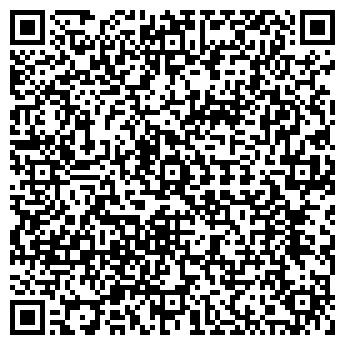 QR-код с контактной информацией организации ЛЕСПРОМХОЗ ЛЕПЕЛЬСКИЙ