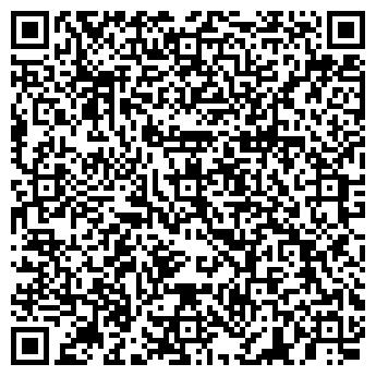 QR-код с контактной информацией организации ПРОКОПЬЕВСКОЕ ШСУ № 1