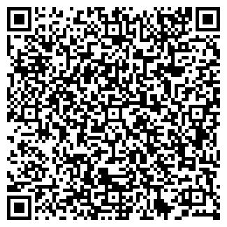 QR-код с контактной информацией организации ООО РУССКИЙ ДЕКОР