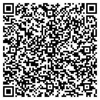 QR-код с контактной информацией организации ФИРМА АРТЭКС, ТОО