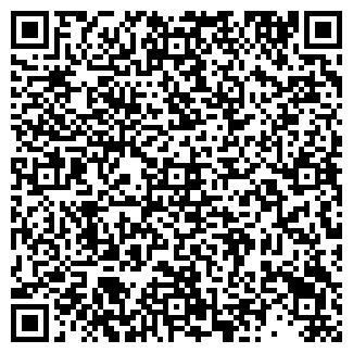 QR-код с контактной информацией организации КАЛИНИНО, ЗАО