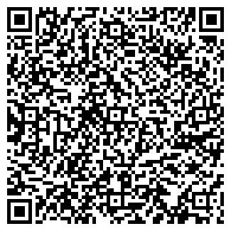 QR-код с контактной информацией организации РУБЦОВСКОЕ, ЗАО