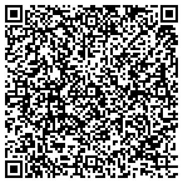 QR-код с контактной информацией организации РУБЦОВСКИЙ ЛИТЕЙНЫЙ КОМПЛЕКС, ОАО