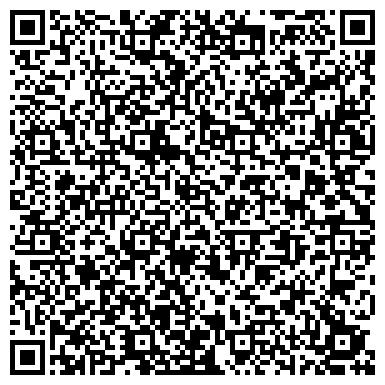 QR-код с контактной информацией организации АО «Рубцовский литейный комплекс ЛДВ»