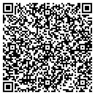 QR-код с контактной информацией организации ГЕНЕРАТОРЫ ЛЕДЯНОЙ ВОДЫ