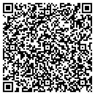 QR-код с контактной информацией организации ЛЕССТРОЙТОРГ