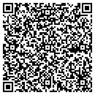 QR-код с контактной информацией организации РАЙПО ЛЕПЕЛЬСКОЕ