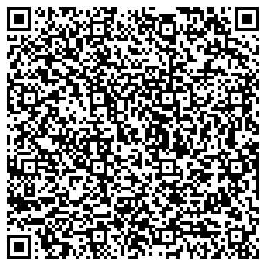 QR-код с контактной информацией организации ЗАПАДНО-СИБИРСКАЯ ЖЕЛЕЗНАЯ ДОРОГА ВАГОННОЕ ДЕПО СТАНЦИИ РУБЦОВСК
