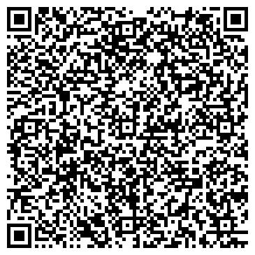 QR-код с контактной информацией организации РУБЦОВСКИЙ ЗАВОД ЗАПЧАСТЕЙ, ЗАО