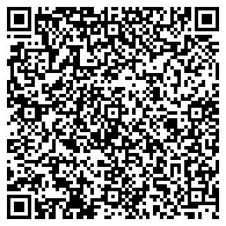 QR-код с контактной информацией организации № 329