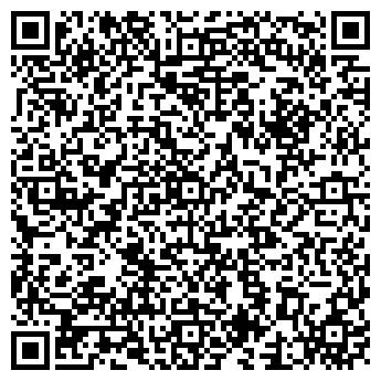QR-код с контактной информацией организации РУБЦОВСКСТРОЙСЕРВИС, ТОО