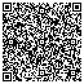 QR-код с контактной информацией организации ШИПИЦИНСКОЕ, ЗАО