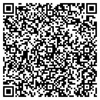 QR-код с контактной информацией организации РЫБХОЗ