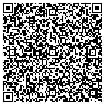 QR-код с контактной информацией организации БУРЕН-АКСЫ ПРОИЗВОДСТВЕННЫЙ СЕЛЬХОЗКООПЕРАТИВ