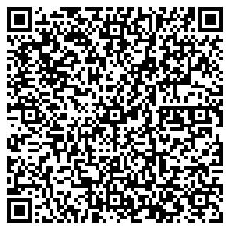 QR-код с контактной информацией организации ТЕПЛОВИК ТОО