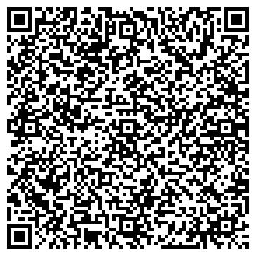 QR-код с контактной информацией организации РАСЧЕТНО-КАССОВЫЙ ЦЕНТР САЯНОГОРСК