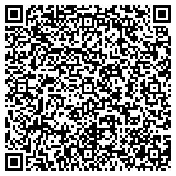 QR-код с контактной информацией организации САЯНСКИЙ МОЛКОМБИНАТ, ОАО