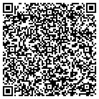 QR-код с контактной информацией организации ООО «Деревенское молочко»