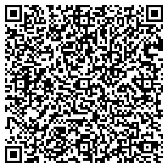 QR-код с контактной информацией организации ХИМЭЛЕКТРОМОНТАЖ ЗАО