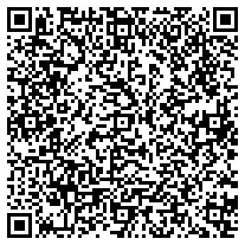 QR-код с контактной информацией организации СПЕЦТЕПЛОХИММОНТАЖ ОАО