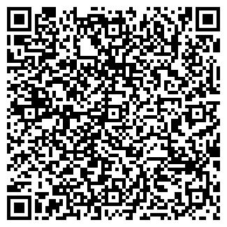 QR-код с контактной информацией организации ДЕНТ-КЛАССИК