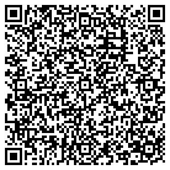 QR-код с контактной информацией организации ЯНТАРЬ СПОРТИВНЫЙ КЛУБ