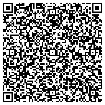 QR-код с контактной информацией организации ФЕРМЕРСКОЕ КРЕСТЬЯНСКОЕ ХОЗЯЙСТВО ВАЛБИК