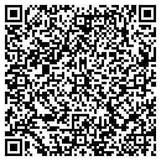 QR-код с контактной информацией организации СОФТ КВ ООО
