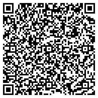 QR-код с контактной информацией организации ПЕРЛИТ ОАО