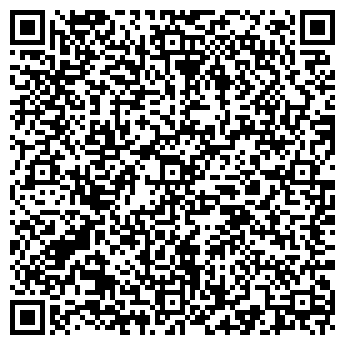 QR-код с контактной информацией организации АРХЕОЛОГИЧЕСКАЯ ИНСПЕЦКЦИЯ