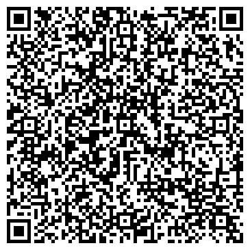 QR-код с контактной информацией организации ПРЕДПРИЯТИЕ ПЕНОБЕТОННЫХ ИЗДЕЛИЙ ЗАО