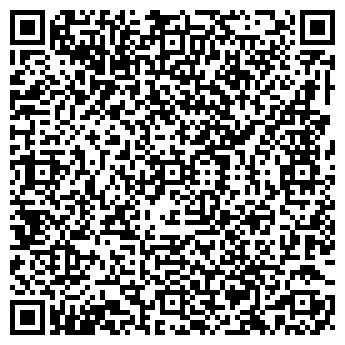 QR-код с контактной информацией организации ЭНЕРГОНОСИТЕЛЬ, ТОО