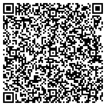 QR-код с контактной информацией организации УКРАИНСКОЕ, ТОО