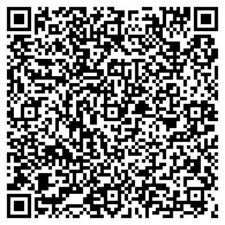QR-код с контактной информацией организации ТОО ПАНОВСКОЕ