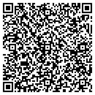 QR-код с контактной информацией организации КАЙДЗЕН