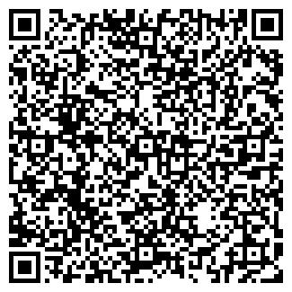 QR-код с контактной информацией организации РОСТ ЧПТУП