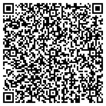 QR-код с контактной информацией организации МУП СЛЮДЯНСКАЯ ТИПОГРАФИЯ