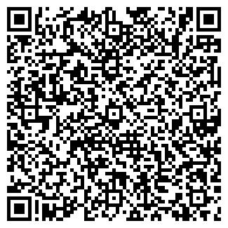 QR-код с контактной информацией организации СЛАВНОЕ МОРЕ