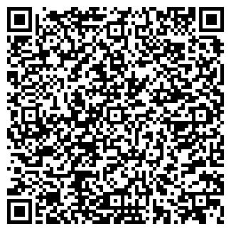 QR-код с контактной информацией организации МУП ЖКХ