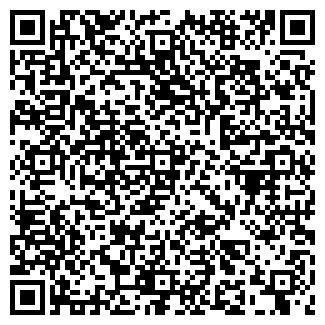 QR-код с контактной информацией организации СЛЮДЯНКА