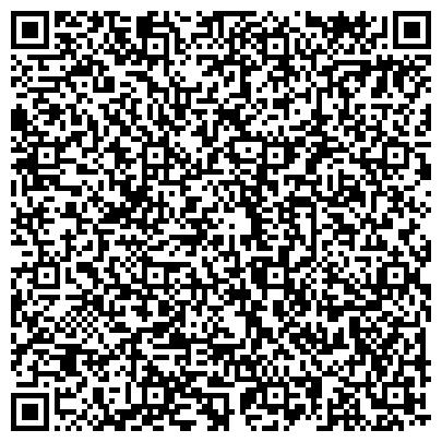 QR-код с контактной информацией организации ГУСО ФИРСОВСКИЙ ДОМ-ИНТЕРНАТ ДЛЯ ПРЕСТАРЕЛЫХ И ИНВАЛИДОВ ЧИТИНСКОЙ ОБЛАСТИ