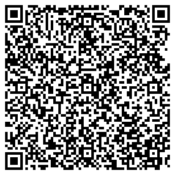 QR-код с контактной информацией организации ООО СТРЕЖЕВСКОЙ ФИЛИАЛ ФГУП ТОМСКАВИА