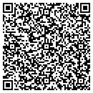 QR-код с контактной информацией организации СИБФОРПОСТ ТОО