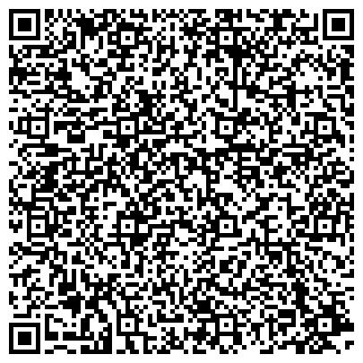 QR-код с контактной информацией организации ВОСТОЧНО-СИБИРСКОЙ ЖЕЛЕЗНОЙ ДОРОГИ ЛОКОМОТИВНОЕ ДЕПО ТАЙШЕТ
