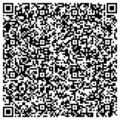QR-код с контактной информацией организации ВСЖД ДИСТАНЦИЯ ГРАЖДАНСКИХ СООРУЖЕНИЙ ТАЙШЕТСКОГО ОТДЕЛЕНИЯ