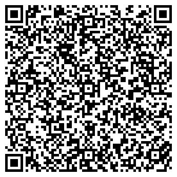 QR-код с контактной информацией организации ИМ. КАЛИНИНА СЕЛЬХОЗКООПЕРАТИВ