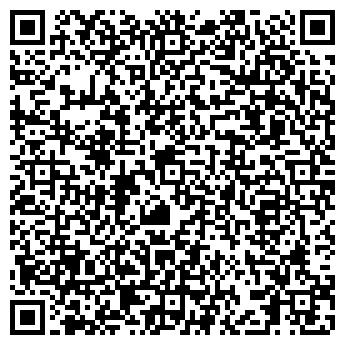 QR-код с контактной информацией организации ПУТЬ К КОММУНИЗМУ СЕЛЬХОЗКООПЕРАТИВ