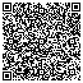 QR-код с контактной информацией организации СИБИРЯК, ЗАО