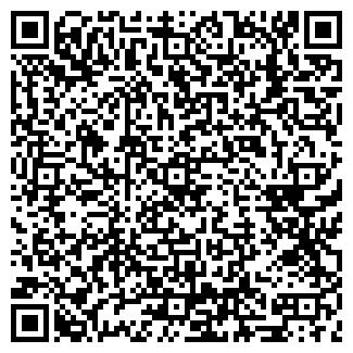 QR-код с контактной информацией организации ТАЕЖНЫЙ КОЛХОЗ